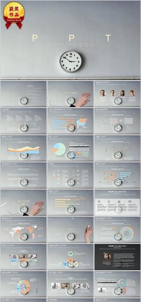灰色质感多图表多功能商务PPT模板