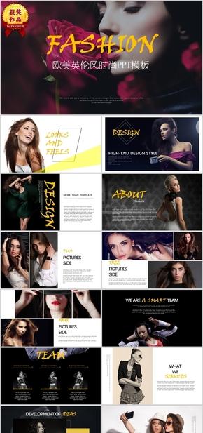 【顶级设计】国外时尚杂志风欧美商务模板 (29)
