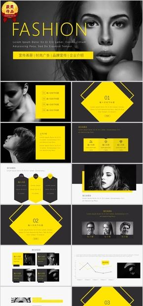 【顶级设计】国外时尚杂志风欧美商务模板 (32)