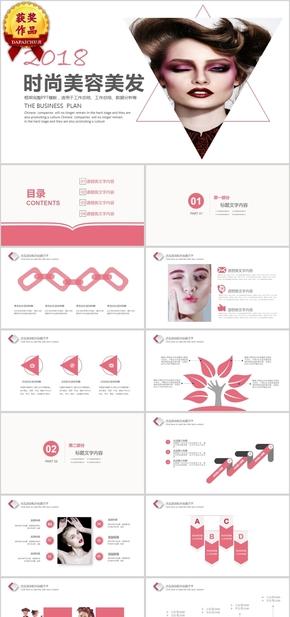 【顶级设计】国外时尚杂志风欧美商务模板 (35)