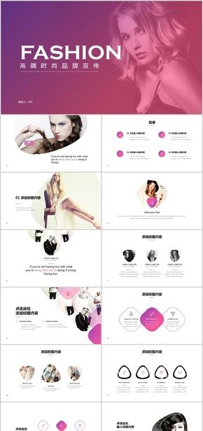 【顶级设计】欧美国外风时尚公司简介品牌推广宣传PPT模板4