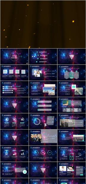 彩色炫美星空简约线条美iOS风格大气动态商务ppt模板