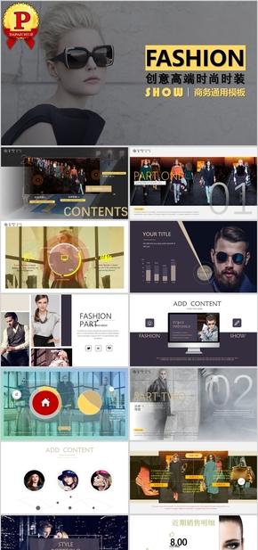 欧美风时尚服装品牌营销PPT模板