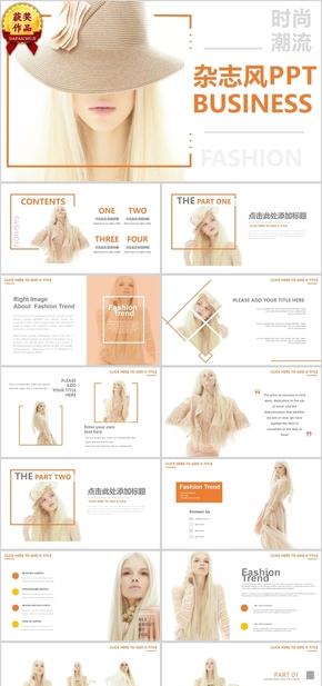 【顶级设计】国外时尚杂志风欧美商务模板 (21)
