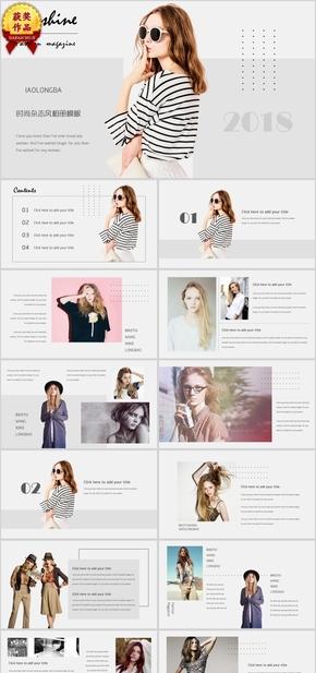 【顶级设计】国外时尚杂志风欧美商务模板 (26)