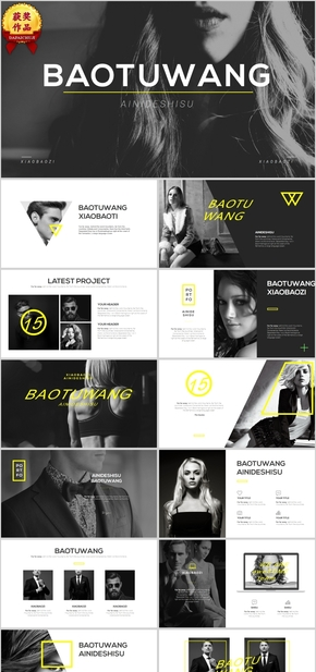 【顶级设计】国外时尚杂志风欧美商务模板 (23)