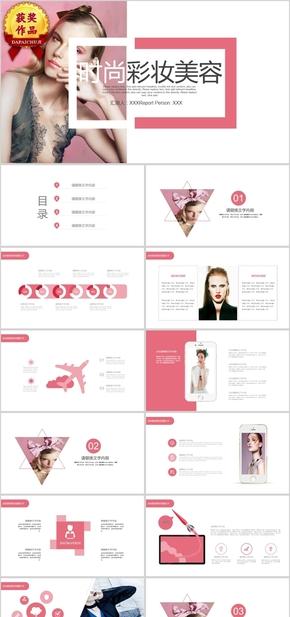 【顶级设计】国外时尚杂志风欧美商务模板 (34)