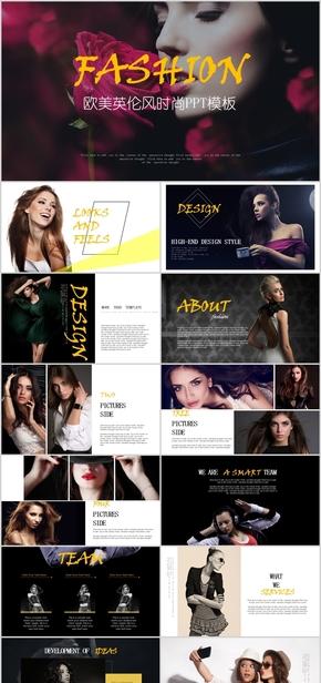 【顶级设计】欧美国外风时尚公司简介品牌推广宣传PPT模板5