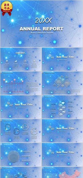 科技蓝色空间感季度工作报告PPT模板