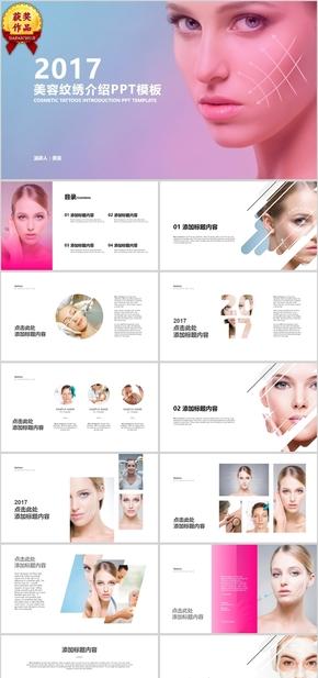 【顶级设计】国外时尚杂志风欧美商务模板 (36)