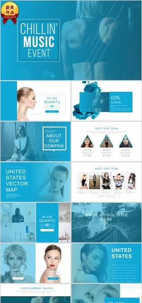 【顶级设计】欧美时尚商务动态通用PPT模板 (7)