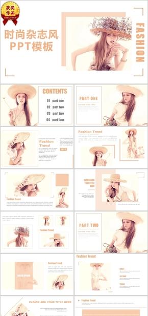 【顶级设计】国外时尚杂志风欧美商务模板 (22)