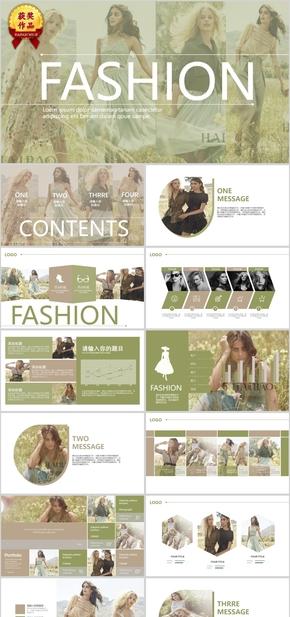 欧美时尚杂志风PPT模板