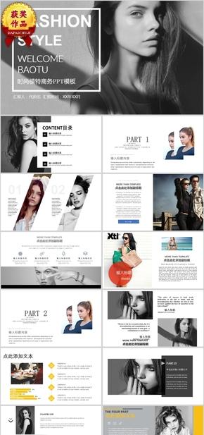 【顶级设计】国外时尚杂志风欧美商务模板 (33)