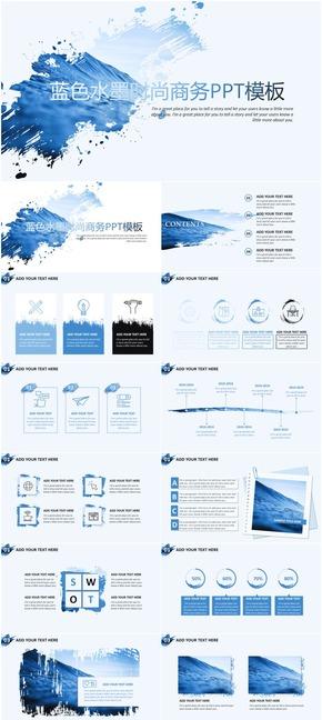 灰黑简约创业公司介绍企业宣传PPT模板