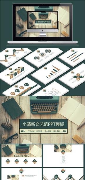 小清新文艺范LOMO风工作总结述职报告商业计划答辩通用PPT模板
