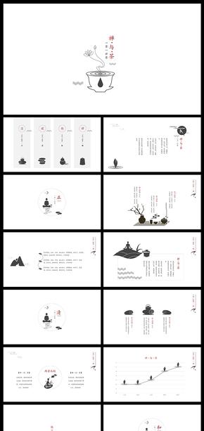 中国风禅与茶古典模板-鱼紫酱原创