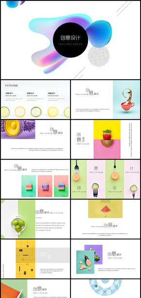 色彩创意设计时尚多用途【60页干货】