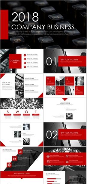 2018商务风年终汇报总结 红色 创意欧美图文混排现代商务模板