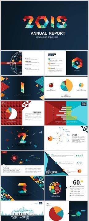 超实用大气简约可视化商务报告PPT模板 信息图表