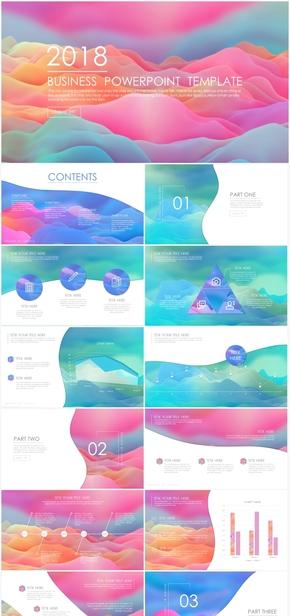 【幻彩系列】唯美质感彩色云层纹理PPT模板