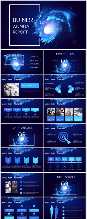 绚丽蓝色创意年终工作汇报总结PPT模板