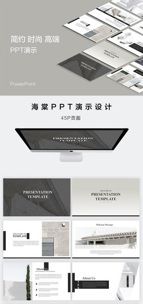 年终总结极简高端淡色PPT模板