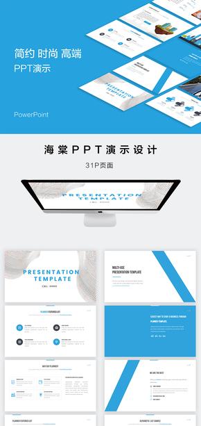 建筑行业年终计划总结PPT模板