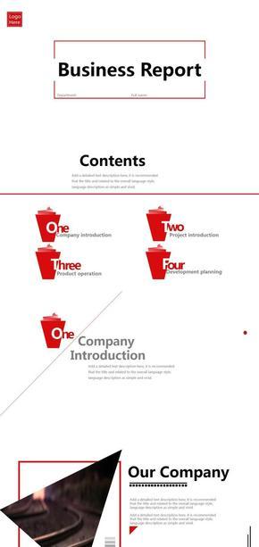 红色简约通用型商务汇报PPT模版