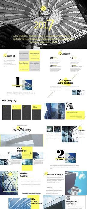 黄色扁平商务通用型PPT模版