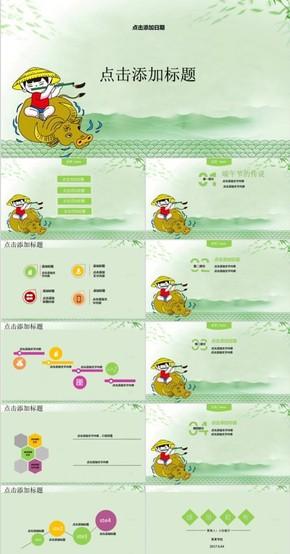 扁平化节日模板