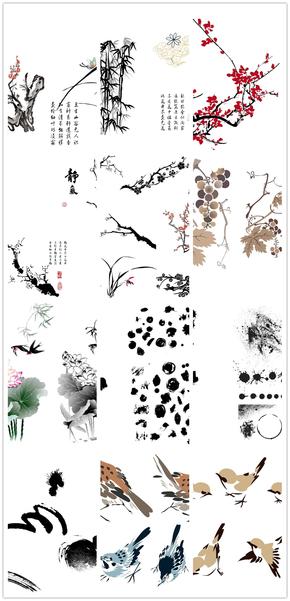 水墨山水荷花梅花抽象花纹质感古典中国风PPT模板