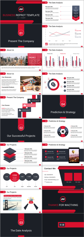 红色欧美风企业介绍商业贸易市场会展PPT模板