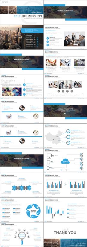 欧美商务风企业介绍展示商业贸易PPT模版