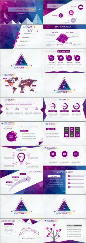 紫色多边形欧美商务总结汇报PPT模版