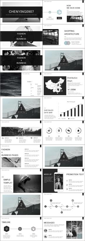灰色时尚欧美风商业贸易市场会展PPT模板