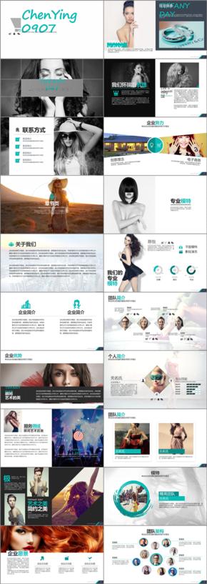 白色简约艺术广告设计摄影摄像PPT模板