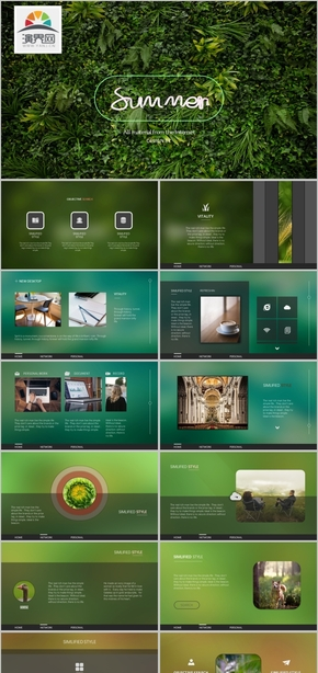 綠色商務(wu)產品(pin)發布匯(hui)報扁平簡約(yue)風PPT模板