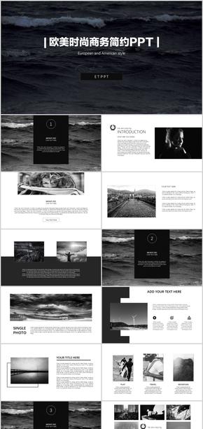 黑白欧美时尚商务演示ETPPT模板