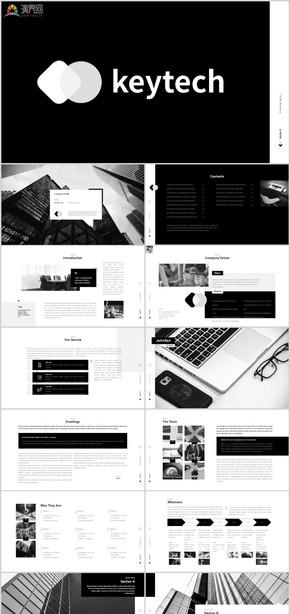 2020黑白高端大气极简简约创意公司简介工作汇报商务培训年终总结商业计划书活动策划述职报告PPT模板