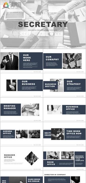 简约高端黑白商务展示企业推介总结计划工作报告商务汇报总结计划2020述职报告企业策划PPT模板
