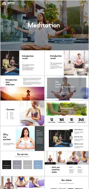 ?創意商務風大氣瑜伽健身培訓課程商業提案瑜伽館瑜伽教學瑜伽瑜伽會所健身教練減肥瑜伽宣傳PPT模板