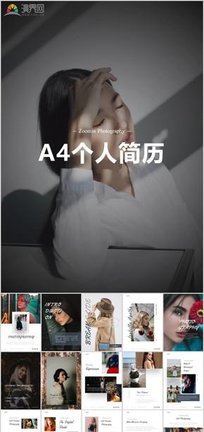 豎版A4創意雜志風格個人簡介求職簡歷模特藝人時尚個人簡歷自我介紹模特公司簡介模特商務PPT模板