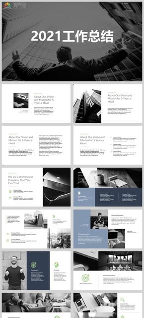 2020年黑白年终工作总结企业年终总结介绍企业宣传工作计划通用简约清新企业部门年度工作规划PPT模板