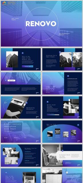 2020高端年终总结公司简介商业计划工作汇报企业商务产品展示述职报告公司介绍商务路演述职PPT模板