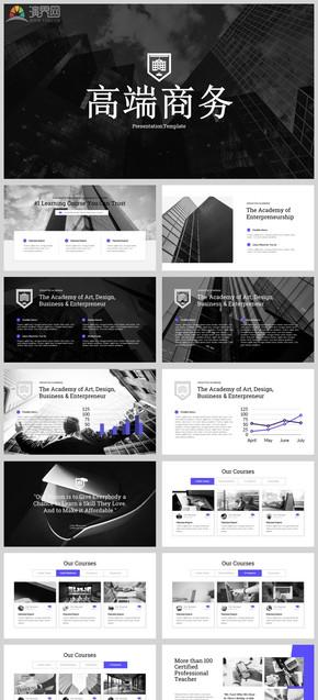 炫酷時尚大氣2020年終總結2021工作計劃金融公司工作規劃商務企業簡介公司介紹企業宣傳PPT模板