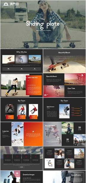 滑板比賽滑板運動體育運動滑板體育運動滑板演講滑板大寒滑板社團PPT模版