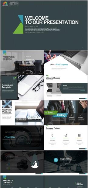 大氣公司計劃總結培訓講座企業簡介企業文化宣傳匯報公司介紹總結商務工作計劃工作總結PPT模板