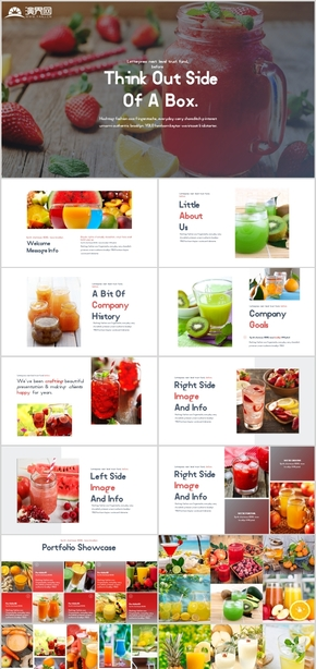 炫彩綠色健康生活清新鮮榨果汁水果飲料PPT模板