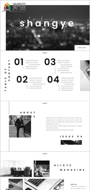 大气时尚企业公司宣传简介产品介绍商务商业汇报总结商业计划书工作汇报年中工作总结大气PPT模板